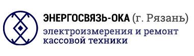 ЭНЕРГОСВЯЗЬ-ОКА