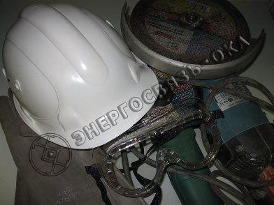 Требования безопасной работы с электрооборудованием